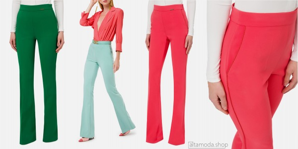 Elisabetta Franchi High waist trousers
