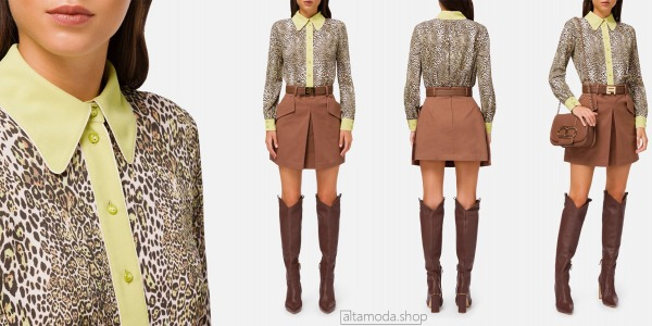 Elisabetta Franchi Blouse with animal print and contrasting piping